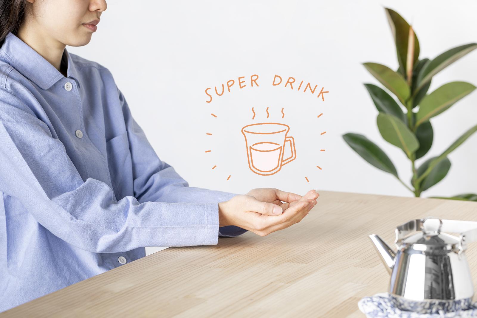 白湯=スーパードリンク
