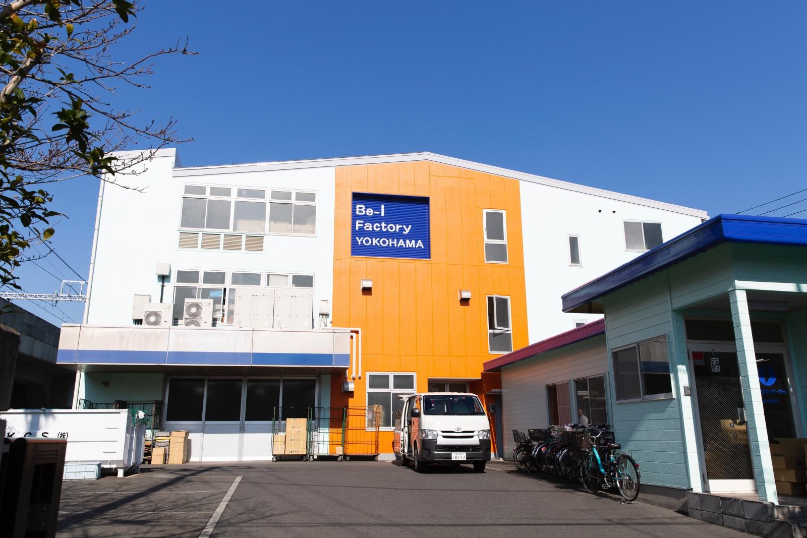 イワサキ・ビーアイ横浜工場