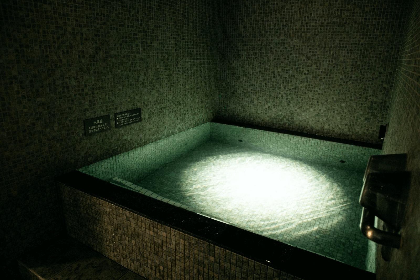 男湯の水風呂