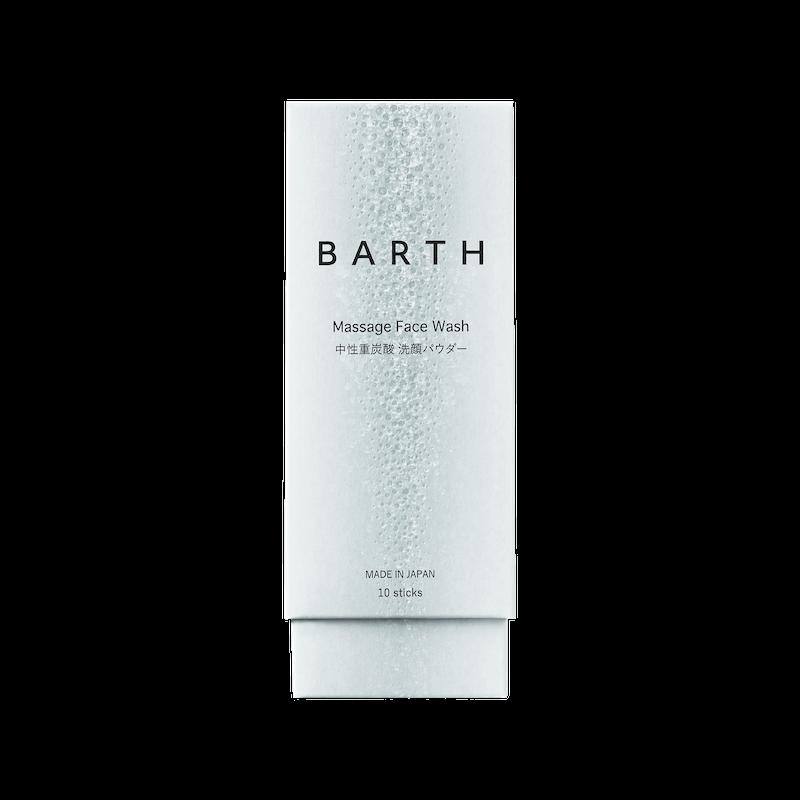 入浴剤「BARTH」の画像